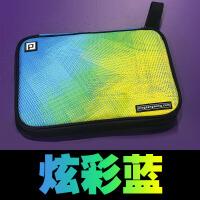 乒乓球包 乒乓网炫彩双层乒乓球拍套方形包 多功能超大容量 HW
