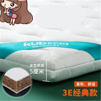 天然椰棕可拆洗婴儿床垫 宝宝床垫儿童床垫无甲醛i3k