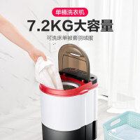 小型迷你洗衣机婴儿童单筒桶家用半全自动内衣裤洗沥水一体机宿舍kb6