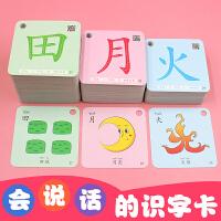 宝宝识字卡片看图启蒙认字学生字0-3-6岁早教幼儿童有图象形全套
