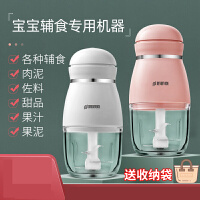 料理机 JYL-C91T多功能料理机家用豆浆婴儿辅食小型搅拌机