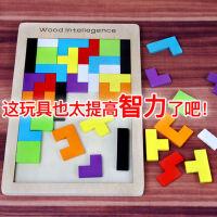 儿童俄罗斯方块拼图积木3-4-5-6周岁7益智玩具幼儿园男孩智力开发