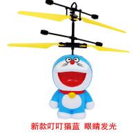 地摊货源小黄人感应飞行器悬浮遥控飞机夜市儿童电动感应玩具 带USB充电线