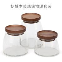 玻璃瓶密封罐带木盖厨房家用五谷杂粮储物罐透明叶罐子小大号