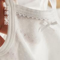两件装 夏日儿童宝宝白色纯棉网眼吊带轻薄柔软背心
