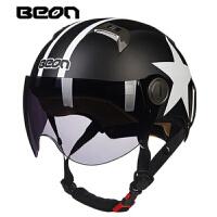 BEON电动车头盔摩托车头盔半覆式春夏季电瓶车半盔四季男女士个性时尚安全帽