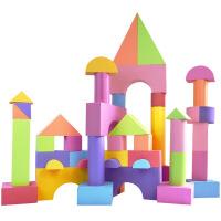 正品儿童益智玩具无味48片迷你城堡 EVA 积木 超大块