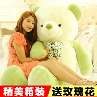 七夕情人节礼物女生抱抱熊毛绒玩具大号布娃娃泰迪熊猫公仔送女友