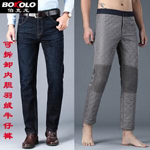 2件9折 3件8折 夏季薄款棉质直筒牛仔裤男士 伯克龙中腰青中年商务休闲长裤子J127