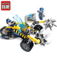 男孩子6-10-12周岁小学生儿童拼插玩具拼装积木工程系列