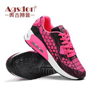 奥古狮登春季新款气垫运动鞋韩版女鞋平底休闲跑步鞋旅游鞋