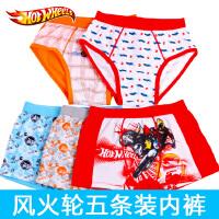 风火轮专柜正品三角平角短裤男童宝宝童装纯棉5条装
