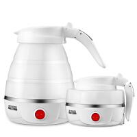 半球(PESKOE)电热水壶 食品级硅胶电水壶 折叠双电压烧水壶 0.6L旅行水壶 SHQ-D01保温款