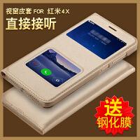 小米 红米4x手机壳 红米4X手机套 红米4x手机套翻盖式防摔皮套保护套VO