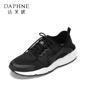 【达芙妮集团】鞋柜 春秋时尚休闲系带商务男鞋皮鞋1117151331