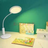 LED护眼台灯儿童学习学生宿舍寝室书桌卧室床头阅读护眼灯