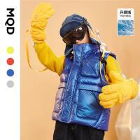 【2件3.5折后价:245】MQD童装男童羽绒服21冬装新款儿童纯色工装口袋马甲保暖立领背