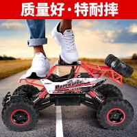 儿童大赛车电动男孩遥控车四驱玩具车遥控汽车攀爬越野车大脚车