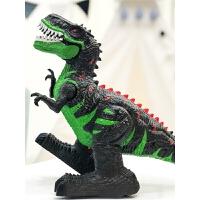 【支持礼品卡】恐龙玩具儿童电动仿真动物模型遥控霸王龙加大号会走路的玩具男孩 v3r