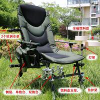 新款钓鱼椅子多功能台钓折叠钓椅垂钓渔具钓凳台钓椅