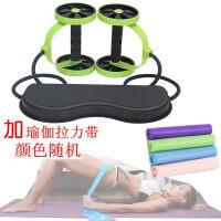 【支持礼品卡】仰卧起坐健身器材家用运动锻炼多功能拉力绳弹力绳拉力器扩胸器女p8d