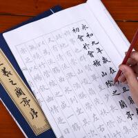 小楷毛笔字帖心经入门临摹成人套装描红线装书行书法手抄本宣纸