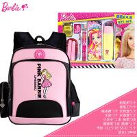 小�W生�Y物公主��包�和��W�用品女生生日��品1-3-6年�女孩文具套�b大�Y盒