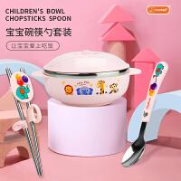 ENSWEET 宝宝碗筷勺三件套