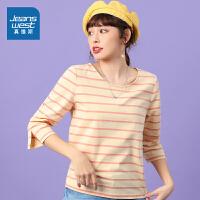 真维斯女装 2021春装新款 弹力棉混纺平纹布圆领织间中袖T恤
