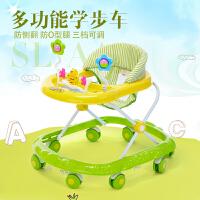 婴儿童学步车宝宝多功能可折叠带音乐学行手推车