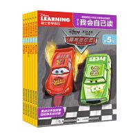 迪士尼我会自己读第5级(1-6) 6册童趣学而乐流利阅读迪士尼我会自己读(第5级毛毛虫去哪儿了)给中国儿童设计的汉语分