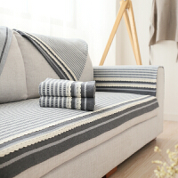 北欧沙发垫四季通用客厅清新布艺沙发巾全盖棉麻简约现代客厅蕾丝 爱丽丝