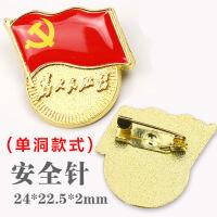 标准型党徽中组部推荐为人民服务胸徽别针式大号强力磁铁扣新