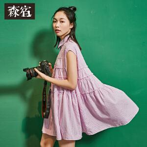 森宿P海的气味夏装新款文艺无袖碎褶衬衫领连衣裙女短裙子