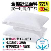 新款舒适软枕头保健枕芯特价护颈枕头一只装