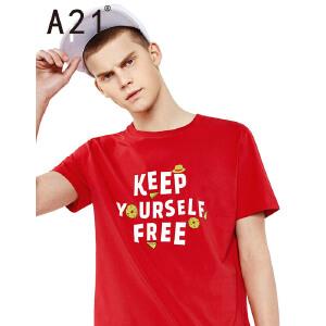 以纯线上品牌a21 2017夏装新款t恤男时尚创意印花舒适圆领短袖上衣