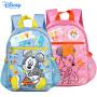 迪士尼幼儿园小书包米奇儿童卡通男女孩子学生款双肩背包D11004