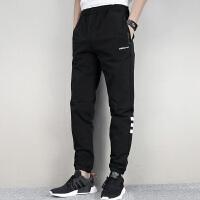 Adidas阿迪达斯 NEO 男子 运动长裤 休闲小脚长裤 BR8692