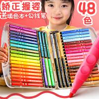儿童水彩笔套装48色36色24色专业绘画彩色画笔粗头宝宝幼儿园小学生用美术颜色可洗水洗画画全套组合安全无毒