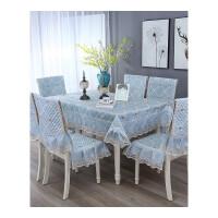 茶几蕾丝桌布布艺长方形田园餐桌布椅套椅垫套装椅子套罩