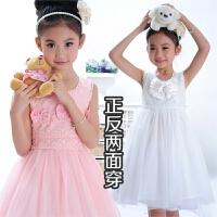 童裙夏季女大童连衣裙2018新款韩版女童潮正反两面穿公主裙童装