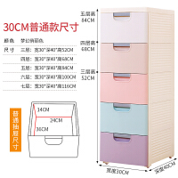 家用抽屉式收纳箱卫生间杂物夹缝储物柜多层加厚浴室整理盒子塑料
