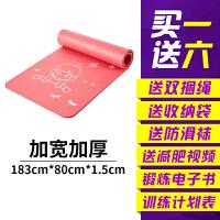 瑜伽垫加厚加宽加长2米双人喻咖床垫200cm185健身15mm120大号
