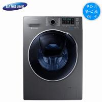 三星(SAMSUNG)WD90K5410OX 9kg安心添泡泡净技术滚筒洗衣机 钛晶灰