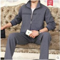 简洁精致开衫外套中老年运动套装男父亲装男士运动服套装运动套装男