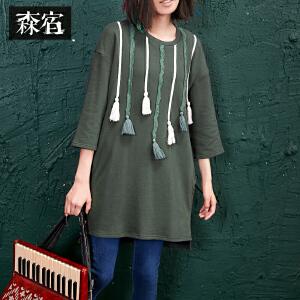 【低至1折起】森宿Z芭比娃娃春秋装女裙子新款宽松复古流苏七分袖纯棉连衣裙