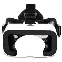 伯超BNNCNN 迷你VR3D眼镜升级版PLUS-2智能手机家庭影院