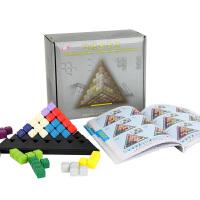 儿童闯关桌面游戏玩具智能金字塔立体智慧逻辑思维