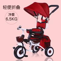 轻便儿童三轮车宝宝手推车自行车小孩童车脚踏车1-3岁