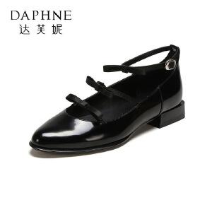 Daphne/达芙妮 春款优雅尖头蝴蝶结一字扣单鞋
